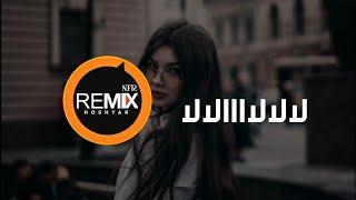 اجمل اغنية تركية ( لا لا لاااا لا لا ) كاملة مترجمه عربي