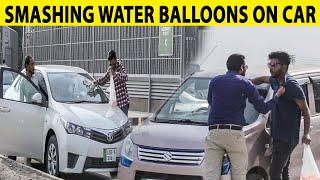 Water Balloons Smashing On Car Wind Screen - Emporium Mall - Lahori PrankStar