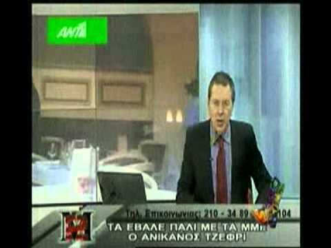 Radio Arvyla - ΧΙΟΣ BEST OF