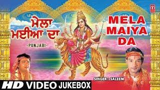 Mela Maiya Da I Superhit Punjabi Devi Bhajans I SALEEM I Full HD Video Songs Juke Box