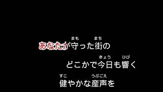 Utada Hikaru - Sakura Nagashi Karaoke