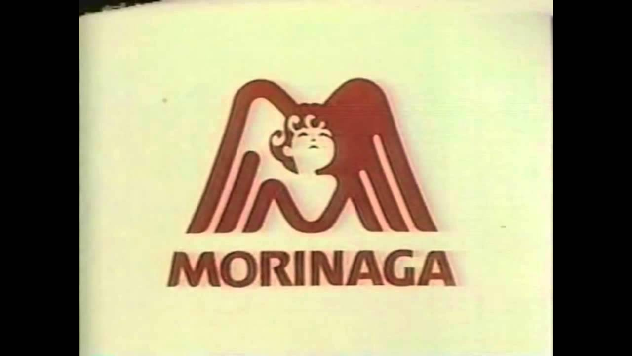 Japanese Commercial Logos of the 1980's - 2000's (PART 8 ...