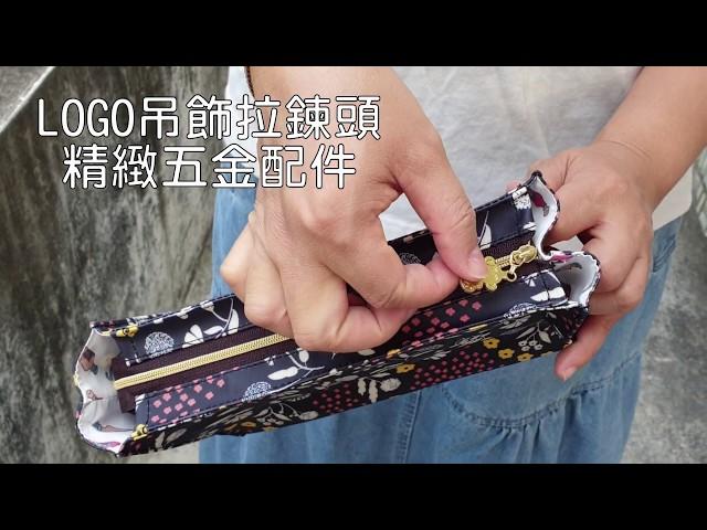 M513 花漾大方化妝包
