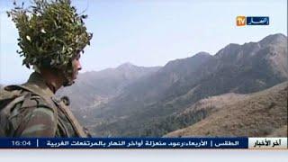 جيش: احصائيات التدخلات للجيش في السداسي الأول من سنة 2015