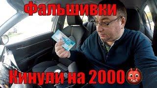 Битва подключашек/парков.  #Риал такси & ТК956. Где больше заказов комфорт в Яндекс такси?