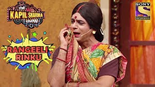 Rinku Fed Up Of Her Husband | Rangeeli Rinku Bhabhi | The Kapil Sharma Show