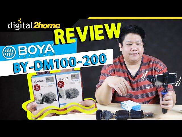 รีวิว Boya BY-DM200 และ Boya BY-DM100 ไมโครโฟนสำหรับสมาร์ทโฟนโดยเฉพาะ ใช้ได้ทั้ง IOS และ Android