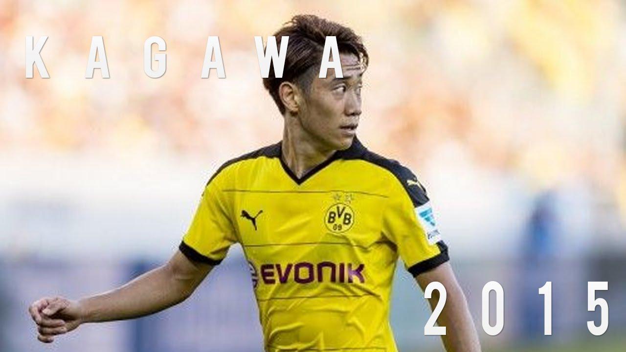 Shinji Kagawa 2015 2016 HD Goals assists & Skills 香川真司