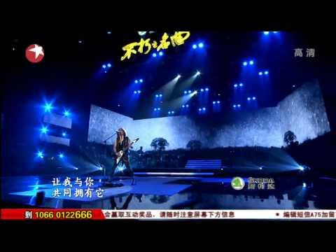 高清:《不朽之名曲》苏芮专场 神秘嘉宾迪克牛仔亮相演唱《酒干倘卖无》