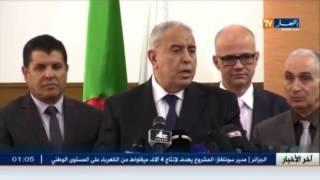 الجزائر: السيد محمد الغازي يؤكد أن التقاعد النسبي فرض على الجزائر من طرف FMI