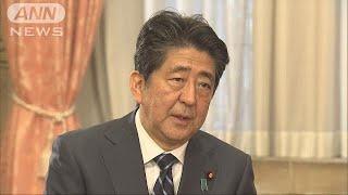 日本の舵取りどう進めるのか? 安倍晋三総理に聞く(19/01/01)