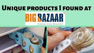 अनोखी चीज़े जो आप बिग बाजार से खरीद सकते है   Unique products to buy from big bazaar