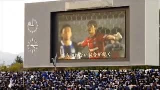 2015年11月22日 万博記念競技場 J1最終節 ガンバ大阪vsモンテディオ山形...