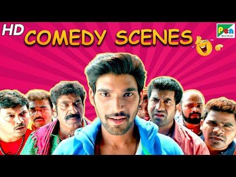 Mahaabali | Best Comedy Scene | Bellamkonda Sreenivas, Samantha, Prakash Raj