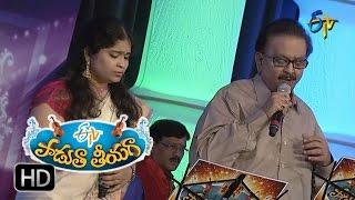Padutha Theeyaga - 15th August 2016– Full Episode - ETV Telugu