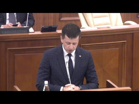Şedinţa Parlamentului Republicii Moldova 23.06.2017