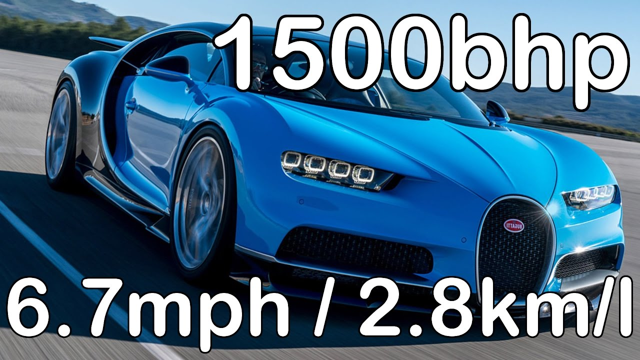 bugatti chiron (1500 bhp 6.7 mpg ) - factory assembly line, exterior