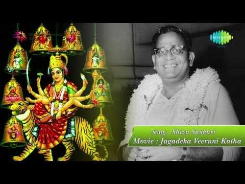 Jagadeka Veeruni Katha |  Siva Sankari song