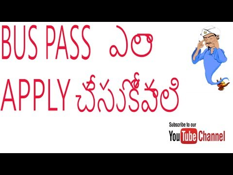HOW TO APPLY THE BUS PASS ONLINE