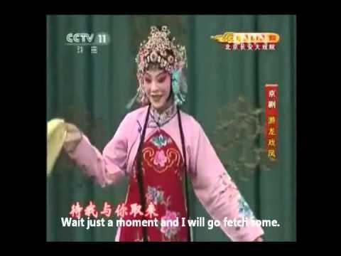 The Wandering Dragon Toys with the Phoenix - Beijing Opera 京剧游龙戏凤