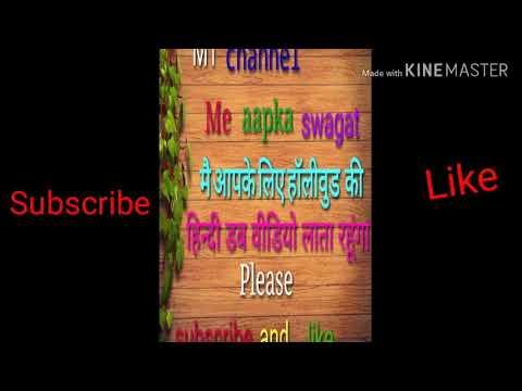 Kung Fu Yoga Hindi Me Download 300 MB