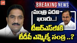 Jithender Reddy Speech