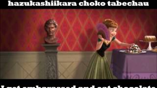 Frozen- For The First Time In Forever [Japanese] [Kanji, Romanized, and Translation]
