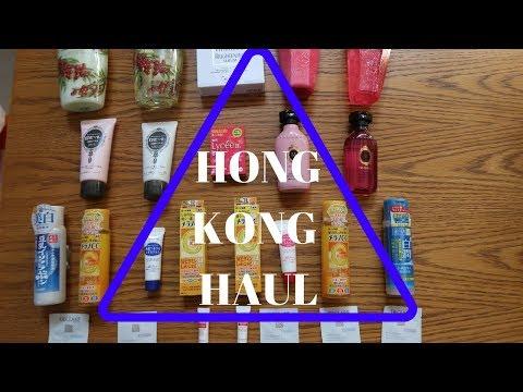 SASA & MANNING'S HAUL #HONGKONG2017
