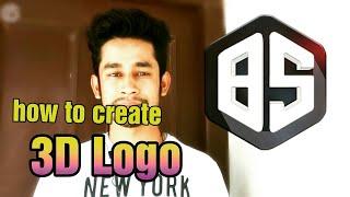 كيفية إنشاء شعار 3D في المحمول • BS