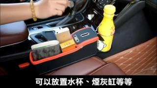 車用 杯架 皮質包覆質感零錢收納置物盒(五色)【CZWH01】 thumbnail