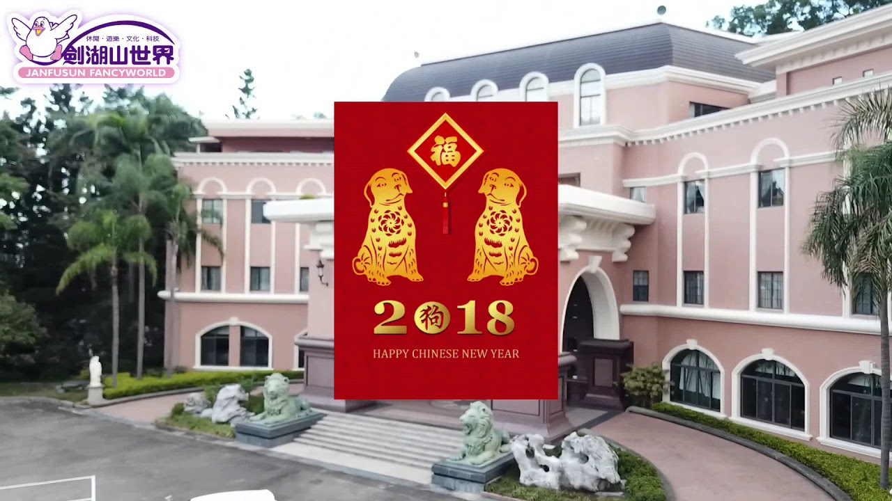 dji mavic air pro theme park mansion chinese new year 2018