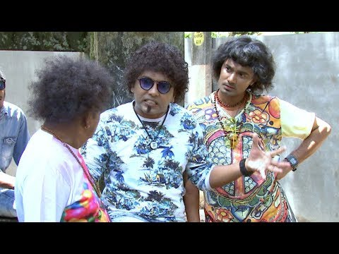 Marimayam | Ep 320 - The YoYo 'freakers' I Mazhavil Manorama