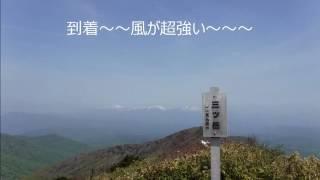 2017年5月21日戸来岳