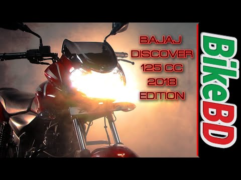 Bajaj Discover 125 2018 Edition In Bangladesh!