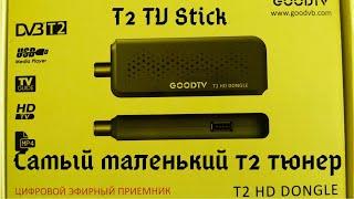 http://tv-one.org/dir/tovary_i_uslugi/dongle_hd_obzor_t2_tjunera_t2_tjuner_v_vide_stika_good_tv_miniatjurnyj_t2_tjuner/17-1-0-574