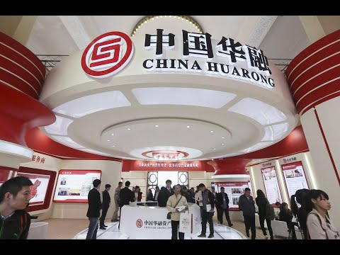 No panic over Huarong Asset Management in China's credit markets