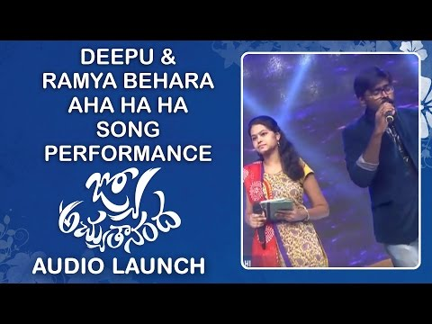 Deepu & Ramya Behara Aha Ha Ha Song Performance at Jyo Achyutananda Audio Launch