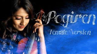 Pogiren | Nalini vittobane | Female version Lyrical | Mugen Rao | Chain Brother's Studios