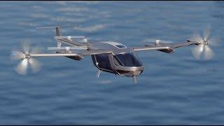 The Future of Flight with Honeywell