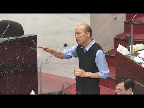 韓國瑜首度表態願納入總統初選民調 20190518 公視晚間新聞