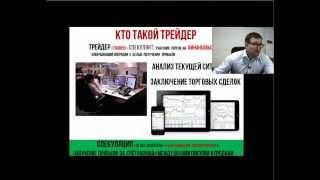 Тренировки трейдера форекс  Ошибки трейдеров  Работа над ошибками  Получение прибыли на форекс(, 2015-04-21T12:52:45.000Z)
