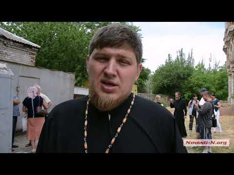 Видео 'Новости-N': Отец Сергий