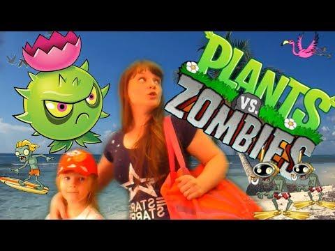 Растения против зомби атака ЗОМБИ на МОРЕ Plants Vs Zombies