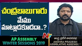 TDP Leaders Interrupt Vallabhaneni Vamsi Speech About His Suspension From Party