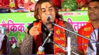 Prakash Mali Live 6 | Mataji Ri Chundadi | Prakash Mali | Nita Nayak