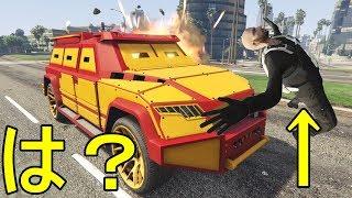 【GTA5】最強の新車両でVC勢を発狂させてみた thumbnail