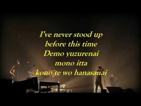 One Ok Rock - The Beginning (Video Lyric)
