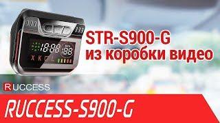 RUCCESS STR-S900-G з коробки відео