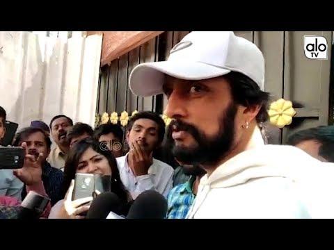 Actor Sudeep Speaks to Media After IT Raids | Kiccha Sudeep Reaction On IT Raids #Pailwan | ALO TV Mp3