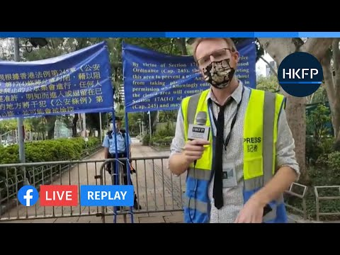 HKFP_Live Replay: HK police surround Victoria Park to prevent gatherings for the Tiananmen vigil